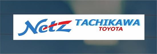 Picture of Toyota Netz Tachikawa Dealer rear glass Sticker