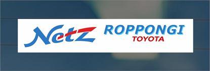 Picture of Toyota Netz Roppongi Dealer rear glass Sticker