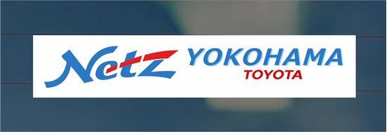 Picture of Toyota Netz Yokohama Dealer rear glass Sticker