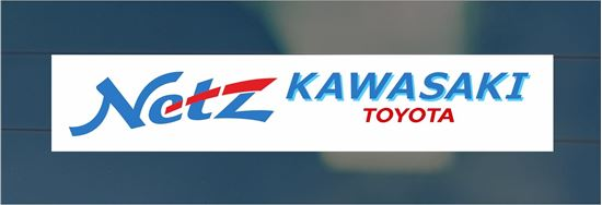 Picture of Toyota Netz Kawasaki Dealer rear glass Sticker