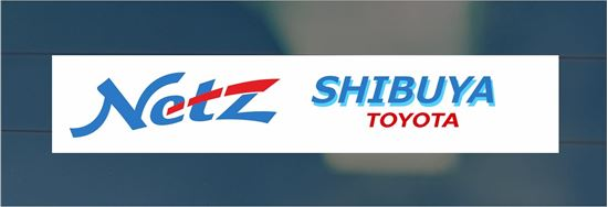 Picture of Toyota Netz Shibuya Dealer rear glass Sticker