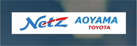 Picture of Toyota Netz Ayoma Dealer rear glass Sticker