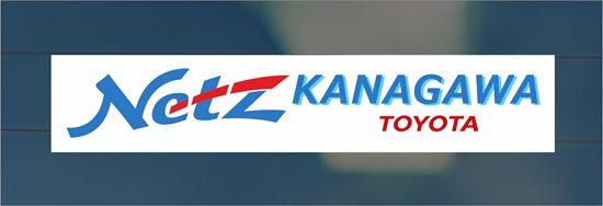 Picture of Toyota Netz Kanagawa Dealer rear glass Sticker