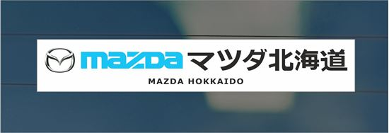Picture of Mazda Hokkaido Dealer rear glass Sticker