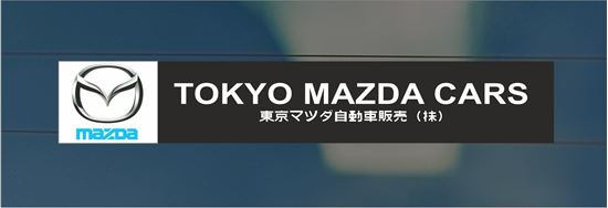 Picture of Mazda cars Tokyo Dealer rear glass Sticker