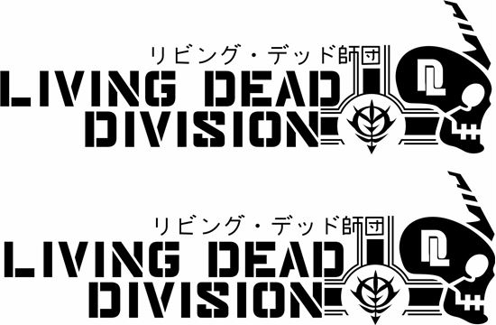 Picture of Living Dead Division Decals / Stickers