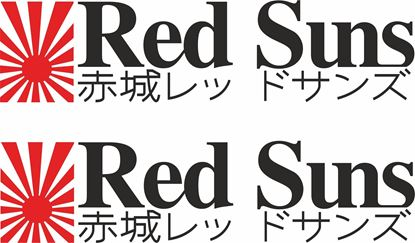 Picture of Red Suns Decals / Stickers