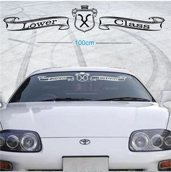 """Picture of """"Lower Class"""" Screen Decal / Sticker"""