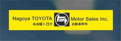 Picture of Nagoya Toyota Motor Sales Inc - Nagoya City rear glass Dealer Sticker