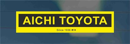 Picture of Aichi Toyota Inc rear glass Dealer Sticker