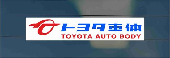Picture of Toyota Auto Body Inc rear glass Sticker