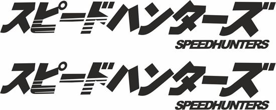 Picture of Speed Hunters Decals / Stickers