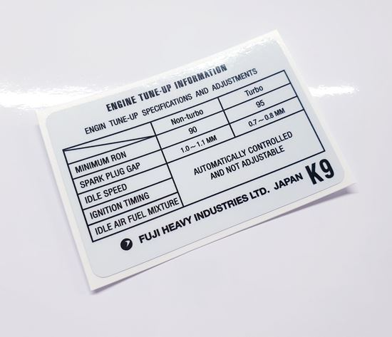 Picture of Impreza WRX under Bonnet tune up Decal / sticker