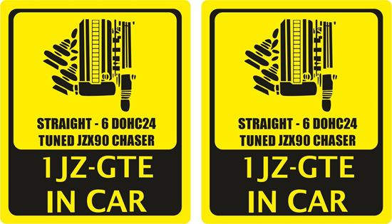 Picture of CHaser 1JZ-GTE twin turbo in car Decals/ Stickers