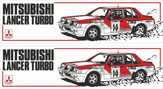 Picture of Mitsubishi Lancer Turbo Decals / Stickers