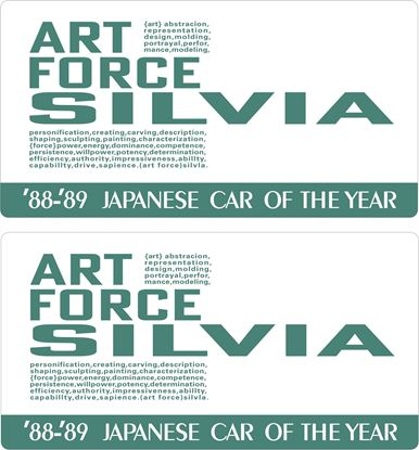 Picture of Nissan Silvia S13 Art Force Decals / Stickers