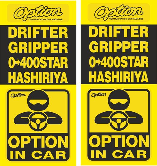 Picture of Option Decals / Stickers