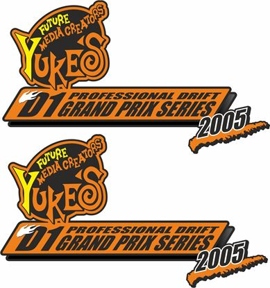 Picture of D1 Grand Prix 2005 Decals / Stickers