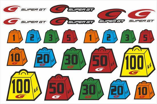 Picture of Super GT Sticker Sheet