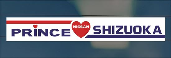 Picture of Nissan Prince Shizuoka Dealer Decals / Stickers