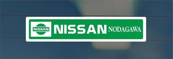 Picture of Nissan Nodagawa Dealer Decals / Stickers