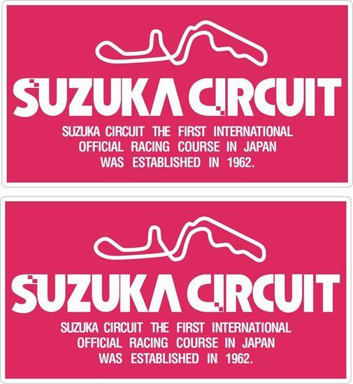 Picture of Suzuka Circuit Decals / Stickers