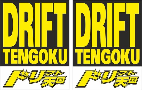 Picture of Drift Tengoku Decals / Stickers