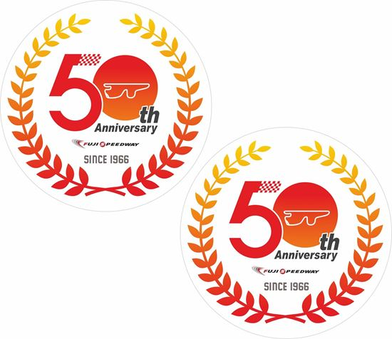 Picture of Fuji Speedway 50th Anniversary Decals / Stickers