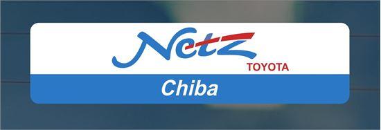 Picture of Toyota Netz Chiba Dealer rear glass Sticker