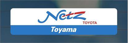 Picture of Toyota Netz Toyoma Dealer rear glass Sticker