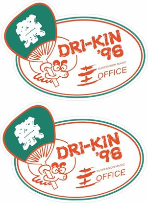 Picture of Dri-Kin '96  Decals / Stickers