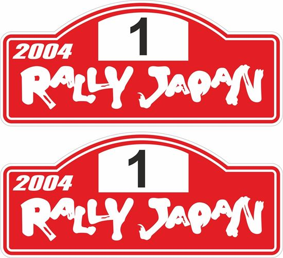 Picture of Rally Japan 2004 Decals / Stickers