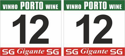 Picture of Rallye De Portugal Door Numbers