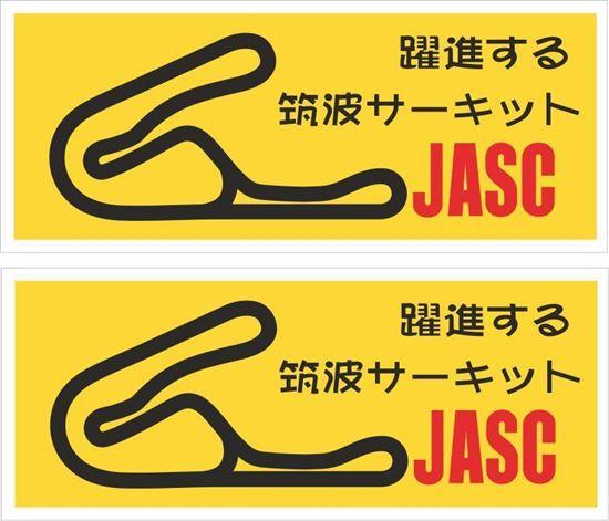 Picture of Tsukuba circuit Decals / Stickers