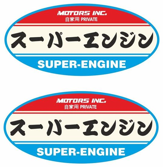 Picture of Motors Inc, Super - Engine Decals / Stickers